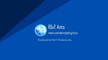 RIoT_Ants
